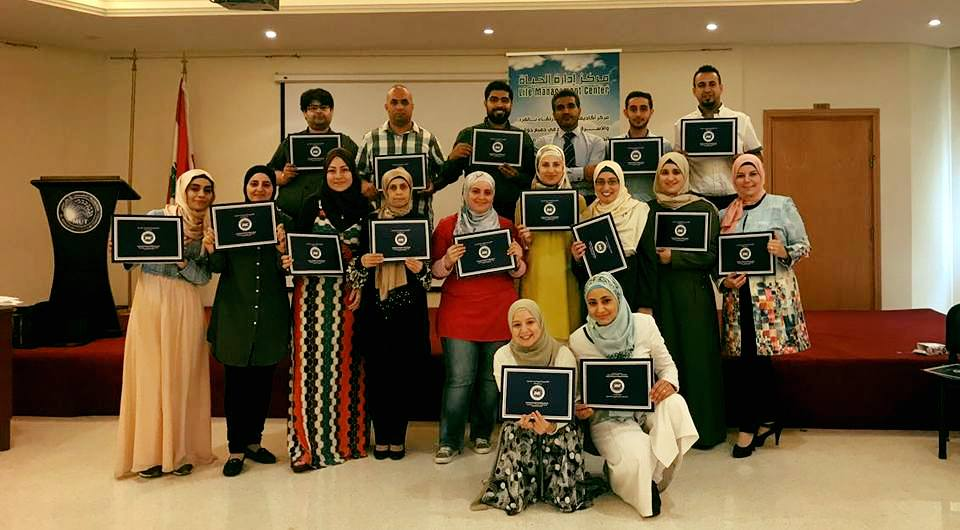 Diploma in NGOs Management - Tripoli