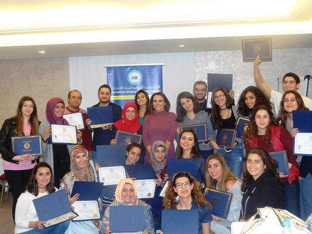 Music Therapy & Education - Beirut