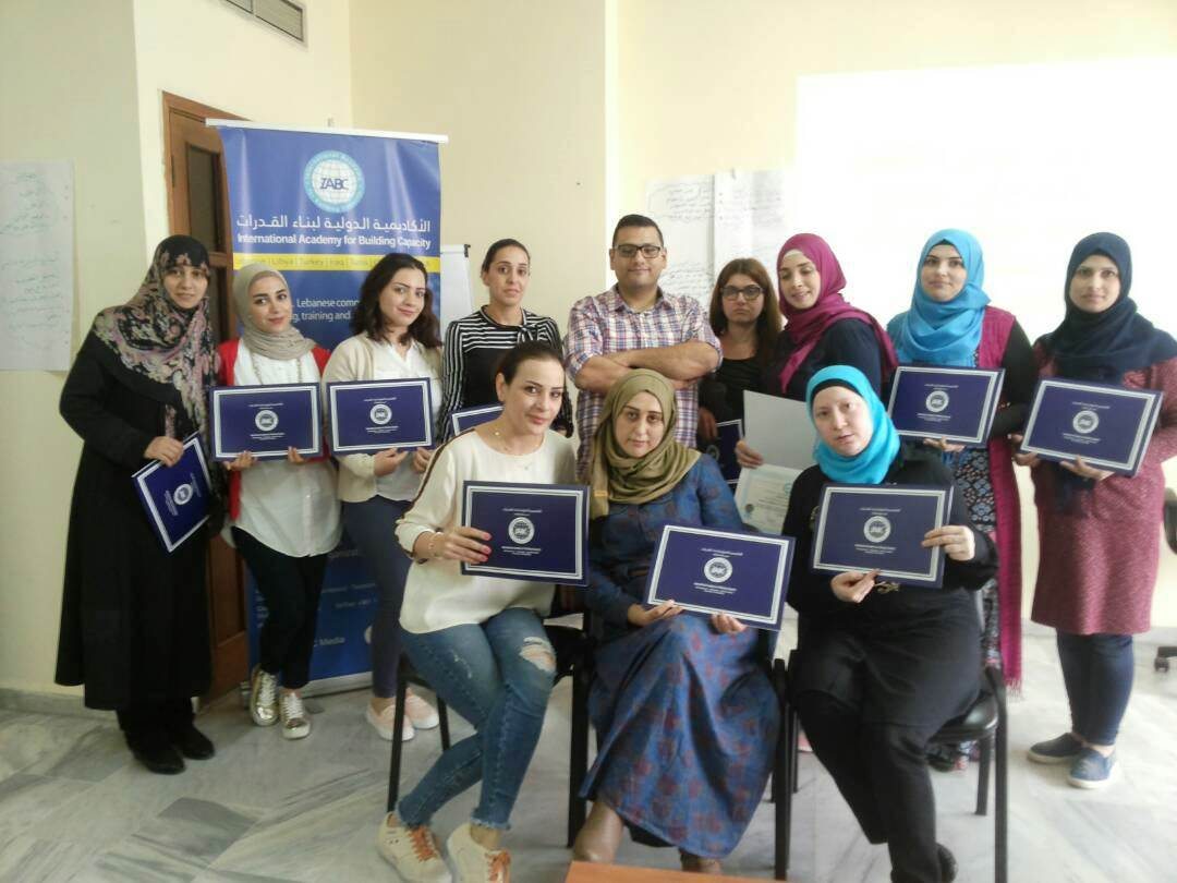 School Counseling and Guidance - Beirut
