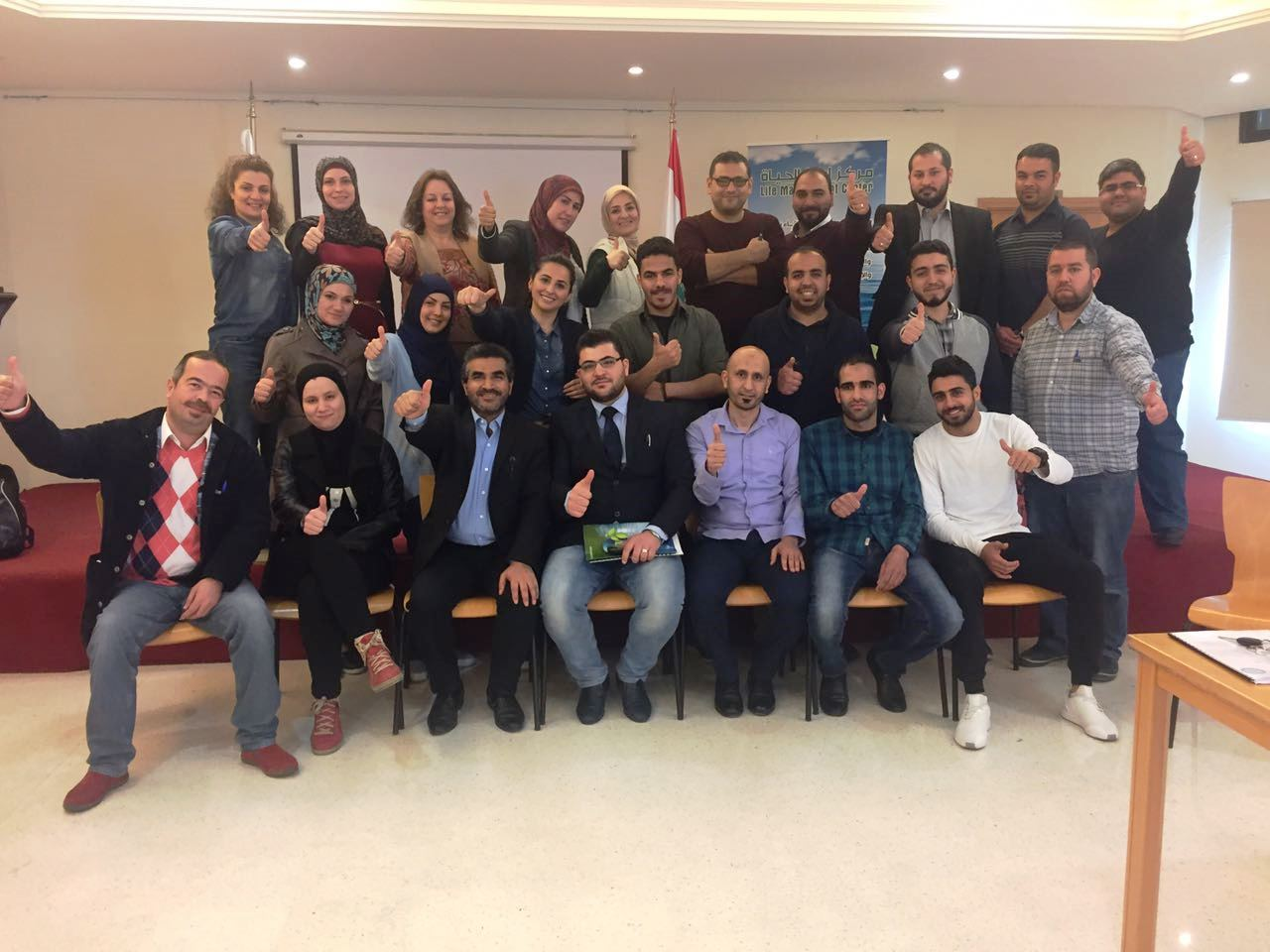 NGOs Management - Tripoli